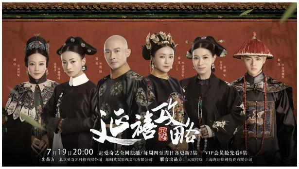中国ドラマ「璎珞/エイラク」のあらすじをモデルの3皇后から見る ...